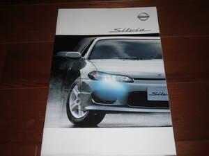 シルビア 【7代目 S15 カタログのみ 2002年1月 23ページ】スペックR・Vパッケージ/スペックSエアロ他