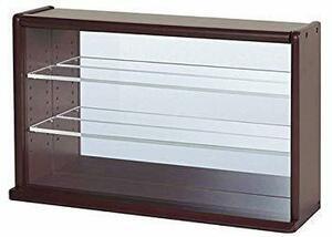 限定価格!ダークブラウン ナカバヤシ コレクションケース ミニワイド 透明アクリル棚板タイプ (ダークブラウン)28GU