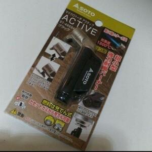 □新富士バーナー SOTO マイクロトーチアクティブ ST-486BK 新品□
