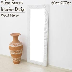 大型 ウォールミラー 立てかけ 壁掛け 鏡 姿見 全身鏡 木製 チーク無垢材 オブジェ バリ アジアン 雑貨 インテリア おしゃれ KM-11WH
