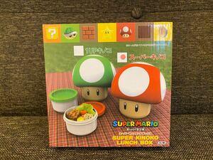 スーパーキノコ お弁当箱 ランチボックス マリオ