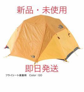 ザ・ノースフェイス ストームブレーク2 STORMBREAK2 テント【新品】