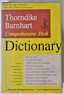 Thorndike Barnhart Comprehensive Desk Dictionary, edited by Clarence L. Barnhart, Doubleday & Company, Inc.