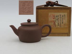 BS1090 恵孟臣製 朱泥 後手 急須 箱付 茶銚 紫砂 在銘 唐物 煎茶道具