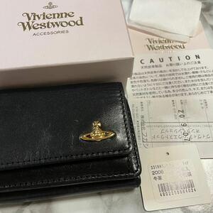 Vivienne Westwood 3つ折り財布