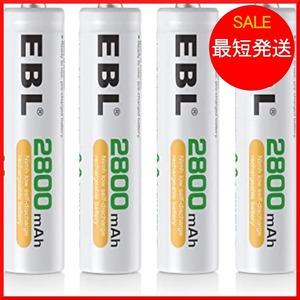 新品 a-1./ 単3電池2800mAh 4本パック EBL 単3形充電池 充電式ニッケル水素電池2800mAh 4本