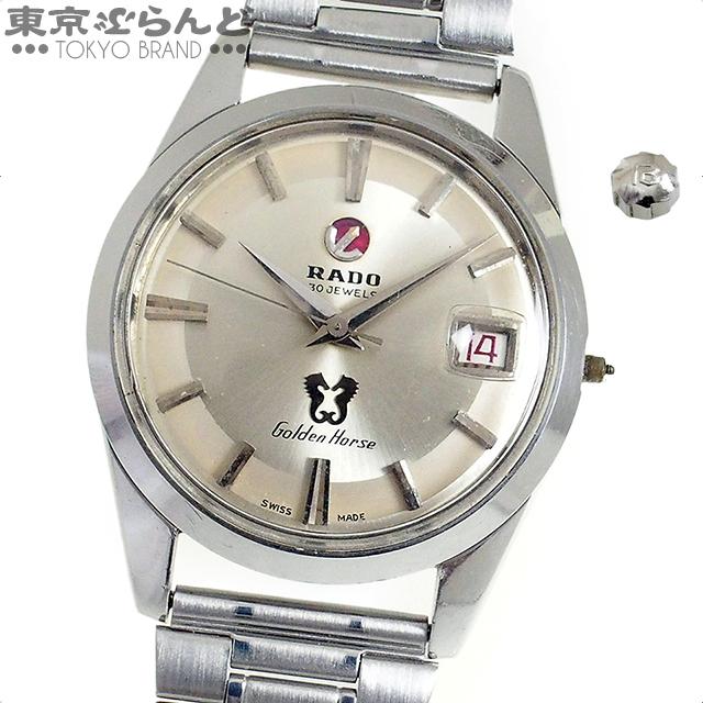 101543102 1円 ラドー RADO ゴールデンホース 時計 腕時計 メンズ 自動巻 オートマチック SS デイト 11675/1 運針あり リューズ取れ 現状