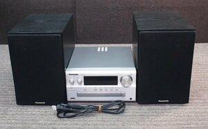 YI キ10-194 Panasonic パナソニック SC-PMX70/SA-PMX70 CDステレオシステム ミニコンポ FM/AM/CD/Bluetooth/USB 中古