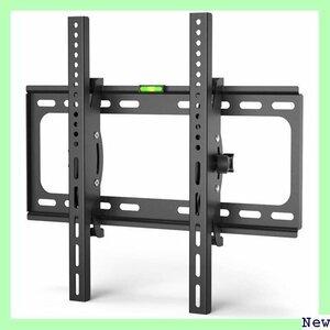 【送料無料】 U2 テレビ壁掛け金具 VESA400x400mm 耐荷重55k 15度 LED LCD 26-55インチ対 376