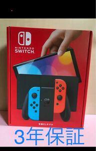 Nintendo Switch 有機ELモデル ネオンブルー ネオンレッドブランド:任天堂 Nintendo Switch