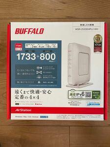 BUFFALO WSR-2533DHPL-2-WH 無線LAN親機