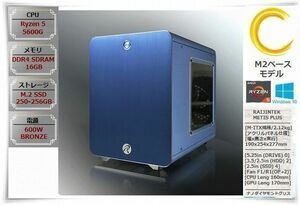 ☆俊敏!!超小型コンパクトPC〔M.2 250GB/M16GB搭載〕Ryzen 5 5600G/Thermaltake Core V1/RAIJINTEK METIS PLUS/600W/Win10 Pro[YY8840]