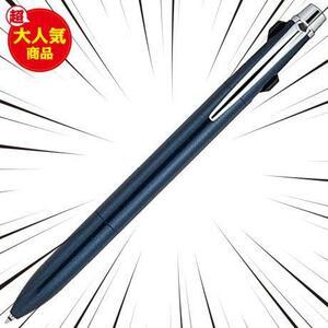 三菱鉛筆 多機能ペン ジェットストリームプライム 2&1 0.5 ダークネイビー MSXE330005D.9