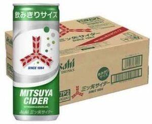アサヒ飲料 三ツ矢サイダー 缶 250ml×;30本×;2箱