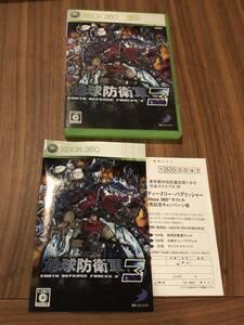 送料無料 完品 Xbox360★地球防衛軍3★used import japan