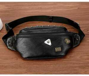 メンズ ウエストポーチ ボディーバッグ 斜め掛け レザー 高品質 ブラック レザーバッグ ボディバッグ ウエストバッグ 斜め掛けバッグ