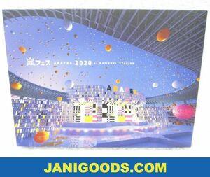 嵐 Blu-ray アラフェス2020 at 国立競技場 通常盤/初回プレス仕様 【美品 同梱可】ジャニグッズ