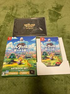 Nintendo Switch ゼルダの伝説夢をみる島 アートブックセット 除菌、動作確認済