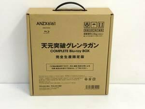 ◆[Blu-ray]天元突破グレンラガン COMPLETE Blu-ray BOX[完全生産限定版]中古品 syadv038283