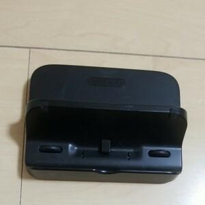WiiU ゲームパッド 充電スタンド 充電台 任天堂