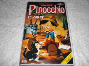 VHS ピノキオ 中古品