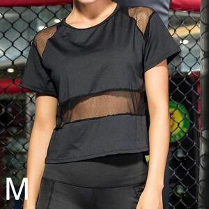 ゆったり身幅*体型カバーメッシュパネル半袖スポーツTシャツMサイズ黒 ヨガ半袖 ヨガウェア トップス ピラティス トレーニング ランニング