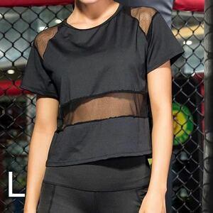 ゆったり身幅*体型カバーメッシュパネル半袖スポーツTシャツLサイズ黒 ヨガ半袖 ヨガウェア トップス ピラティス トレーニング ランニング