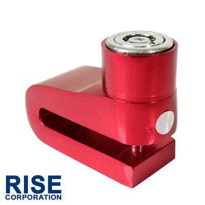 汎用 バイク 軽量 小型 携帯 ディスクロック ディスクブレーキロック ブレーキローター レッド 赤 小さい 軽い お手軽 アルミ製 盗難対策
