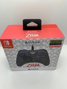 ホリパッド for Nintendo Switch ゼルダの伝説 NSW-189