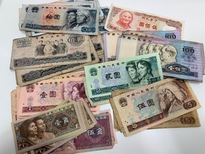 【A15476】外国銭 中国人民銀行 紙幣 古札 おまとめ
