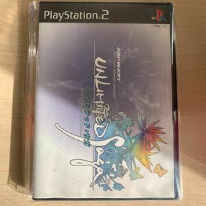 【PS2】 アンリミテッド:サガ