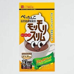 新品 未使用 モリモリスリム ハ-ブ健康本舗 C-LM (ほうじ茶風味) (30包)