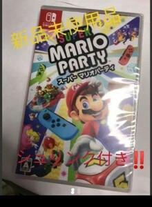 スーパーマリオパーティ Nintendo Switch ニンテンドースイッチ ニンテンドースイッチソフト