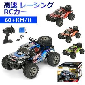 ラジコンカー オフロード 4WD RCカー 高速 60km/h 1/18 2.4Ghz無線操作 四輪駆動 60分間走る