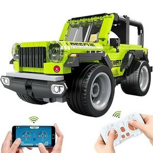 リモコンカー 電動RCカー ブロック2.4GHz充電カー ブロックオモチャAPPプログラミング付き モートコントロール車両