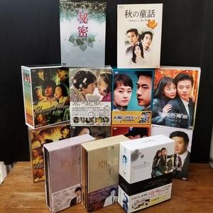 ZI1864【8種まとめて】韓流ドラマ DVDBOX 天国の階段 パリの恋人 天国の階段 太陽に向かって 悲しき恋歌 秘密 秋の童話・美しき日々