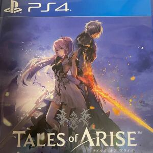 PS4 テイルズオブアライズ TALES of ARISE