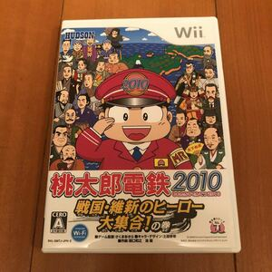 Wiiソフト 桃太郎電鉄2010