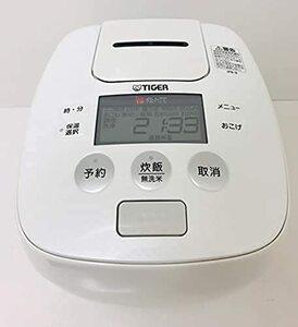 タイガー 炊飯器 5.5合 圧力 IH ホワイト 炊きたて 炊飯 ジャー JPB-R100-W