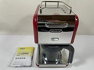 デロンギ(DeLonghi) ケーミックス ドリップコーヒーメーカー レッド 6杯用 CMB6-RD