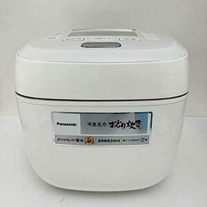 【最安値♪】パナソニック 炊飯器 5.5合 圧力IH式 おどり炊き ホワイト SR-PB109-W