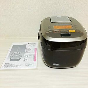 パナソニック 5.5合 炊飯器 圧力IH式 おどり炊き ブラウン SR-PA107-T