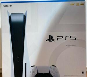 PlayStation5 CFI-1100A01 ディスクドライブエディション 未開封新品