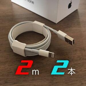 iPhone 充電器 充電ケーブル コード lightning cable 急速充電 高速充電 ライトニングケーブル データ転送 USB