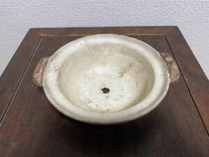 植木鉢 鍋 白 鉢 陶器 盆栽鉢
