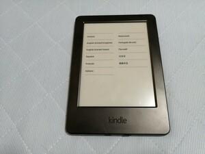 Kindle 第7世代 無印 Wi-Fi 広告モデル