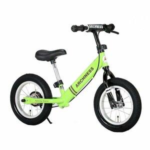 ★新品★アイトン ARCHNESS 12S キックバイク グリーン(緑)ペダルなし バランス トレーニング キッズ バイク