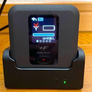 モバイルルーター クレードルセット (FS030W/CRDFS030W)