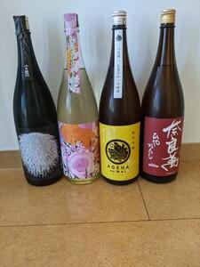 日本酒セット 4本
