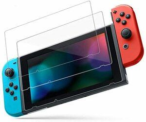 【送料無料】Nintendo Switch 強化ガラス 保護フィルム ブルーライトカット ガラス飛散防止 2枚